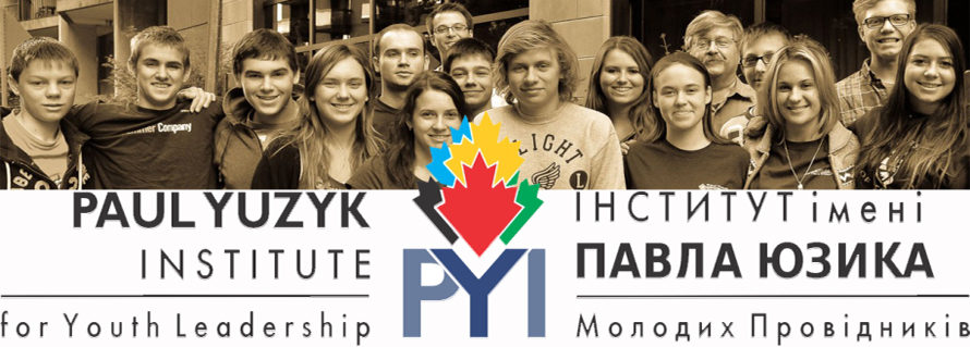 Інститут Молодих Провідників ім. Павла Юзика
