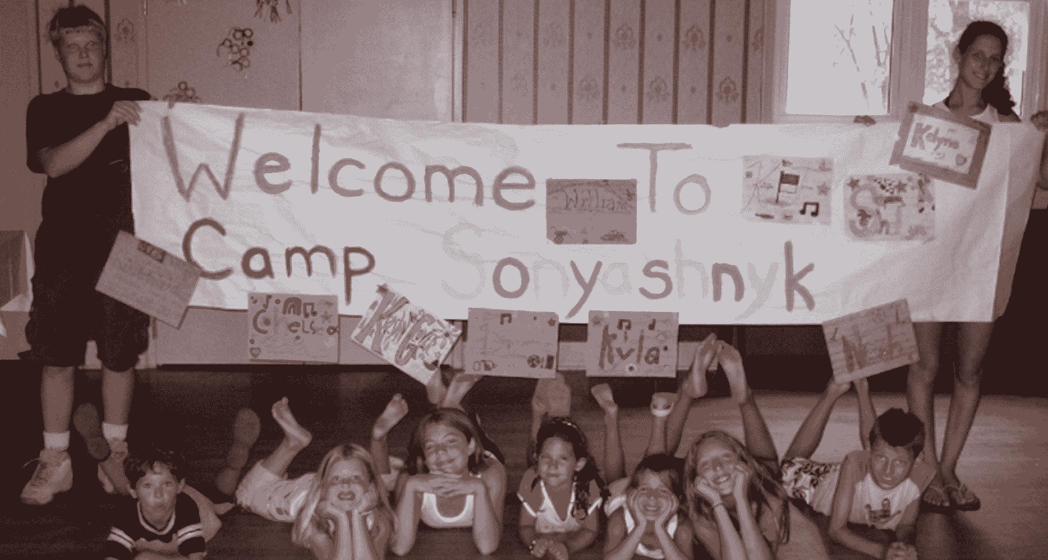 SONIASHNYK NATIONAL DAY CAMPS