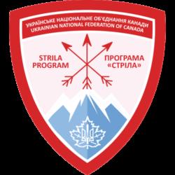 badge-unf-camp-strila-06